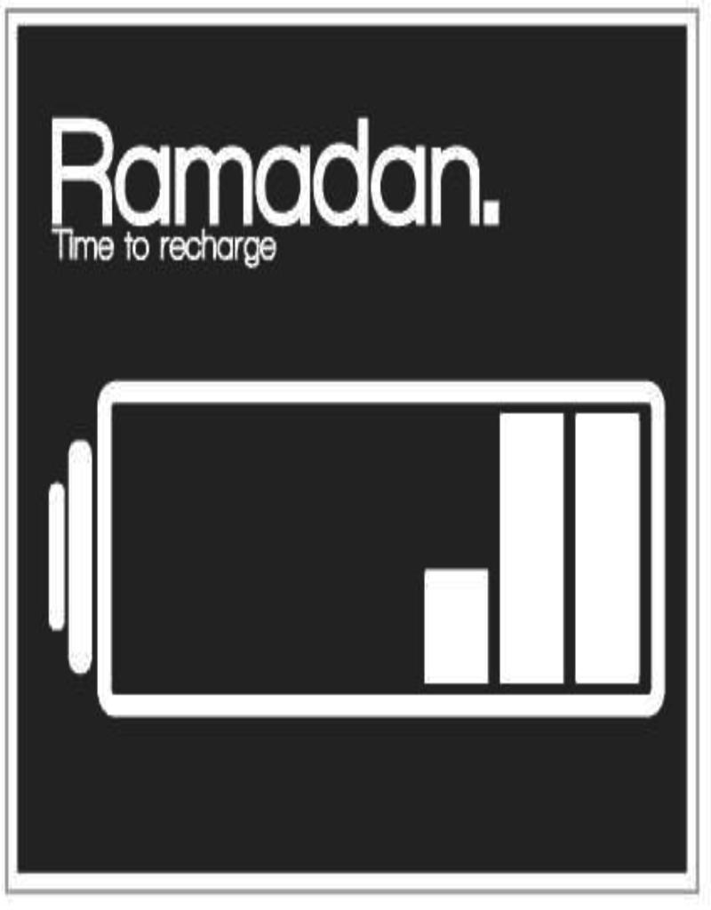 batre ramadhan
